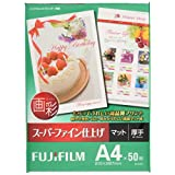 FUJIFILM マット紙 画彩 スーパーファイン仕上げ  A4 50枚 SFA450
