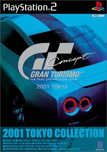 グランツーリスモ Concept 2001 TOKYO ソニー・インタラクティブエンタテインメント ソニー・コンピュータエンタテインメント SCPS15010