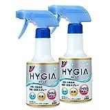 【まとめ売り】トップ ハイジア 除菌・消臭スプレー 本体 350ml x2本