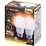 アイリスオーヤマ LED電球 口金直径2