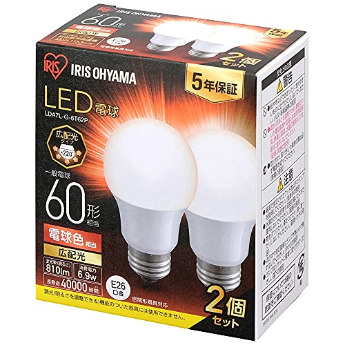 Iris Ohyama LDA7L-G-6T62P LED Bulb, Base Diameter 1.0 inches (26 mm), Wide Light Distribution, 60 W Equivalent, Light Bulb Color, Compatible with Sealed Fixtures
