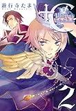 +C sword and cornett: 2 (ZERO-SUMコミックス)