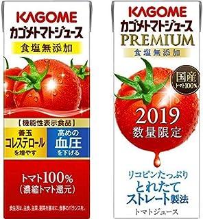 【飲み比べ】カゴメ トマトジュース 食塩無添加 200ml×24本[機能性表示食品]+カゴメ トマトジュースプレミアム 食塩無添加 195ml×24本