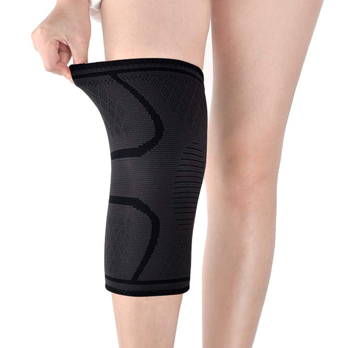 シャイニングかどうか黙認する膝サポーター スポーツ 薄手 しっかり 保護 ゴルフ バレーボール ランニング ジュニア 高齢者 イズ スポーツ用 関節痛 膝の痛み カーフスリーブ 男女兼用