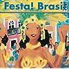 フェスタ・ブラジル