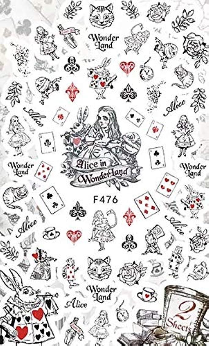 懐疑的誰の楽しむSHOP THEATER(ショップ シアター) ネイルシール アリス イン ワンダーランド ディズニー ネイルアート 不思議の国のアリス 猫 プリンセス