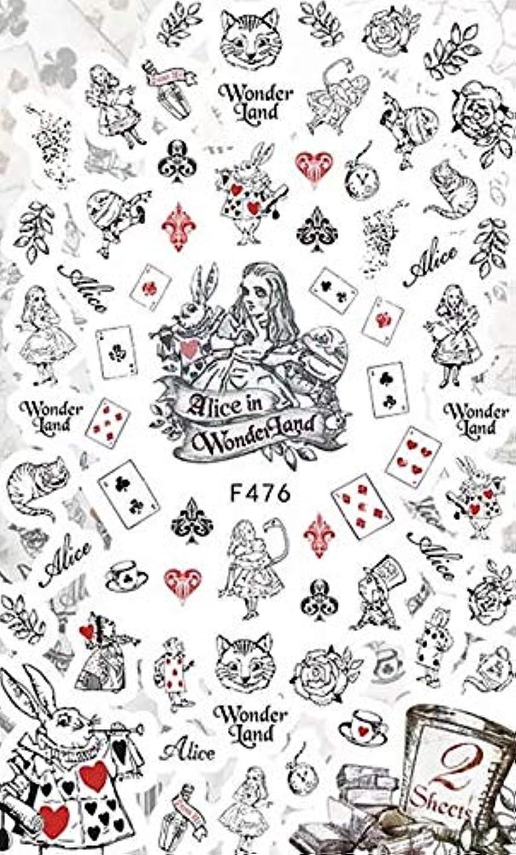 見て賃金構成員SHOP THEATER(ショップ シアター) ネイルシール アリス イン ワンダーランド ディズニー ネイルアート 不思議の国のアリス 猫 プリンセス