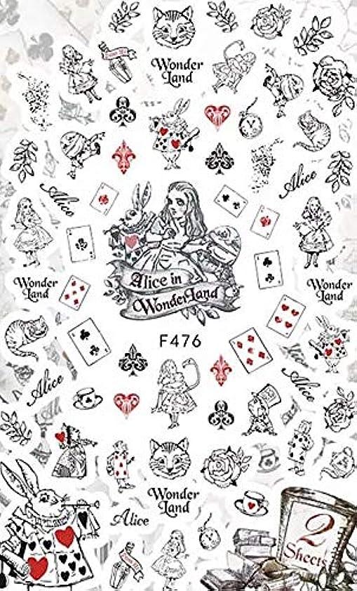 シンク恋人騙すSHOP THEATER(ショップ シアター) ネイルシール アリス イン ワンダーランド ディズニー ネイルアート 不思議の国のアリス 猫 プリンセス