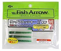 Fish Arrow(フィッシュアロー) ワーム リングフラッシャー 2SW 2インチ カブラグリーン #T03 ルアー