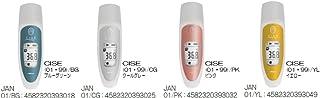 ユビックス 放射体温計 スタンド付 メモリ1回 ピンク CISE-01/PK