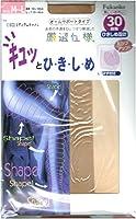 (フクスケ)fukuske 厳選 仕様 30段階 引き締め 設計 オールサポート 着圧 パンティ ストッキング (パンスト 日本製) L-LL ブラック