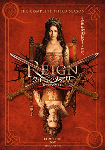 REIGN/クイーン・メアリー ~愛と欲望の王宮~ サード・シーズン DVD コンプリート・ボックス (4枚組)