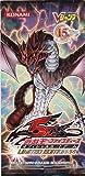 遊戯王 ファイブディーズ オフィシャルカードゲーム LIMITED EDITION 14 ( リミテッドエディション 14 )【Single Pack】 LE14