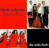 Nina Schneider und Weiße Nacht. Ochi chernye [Нина Шнайдер и Weiße Nacht. Очи черные] [Audio CD] Nina Schneider