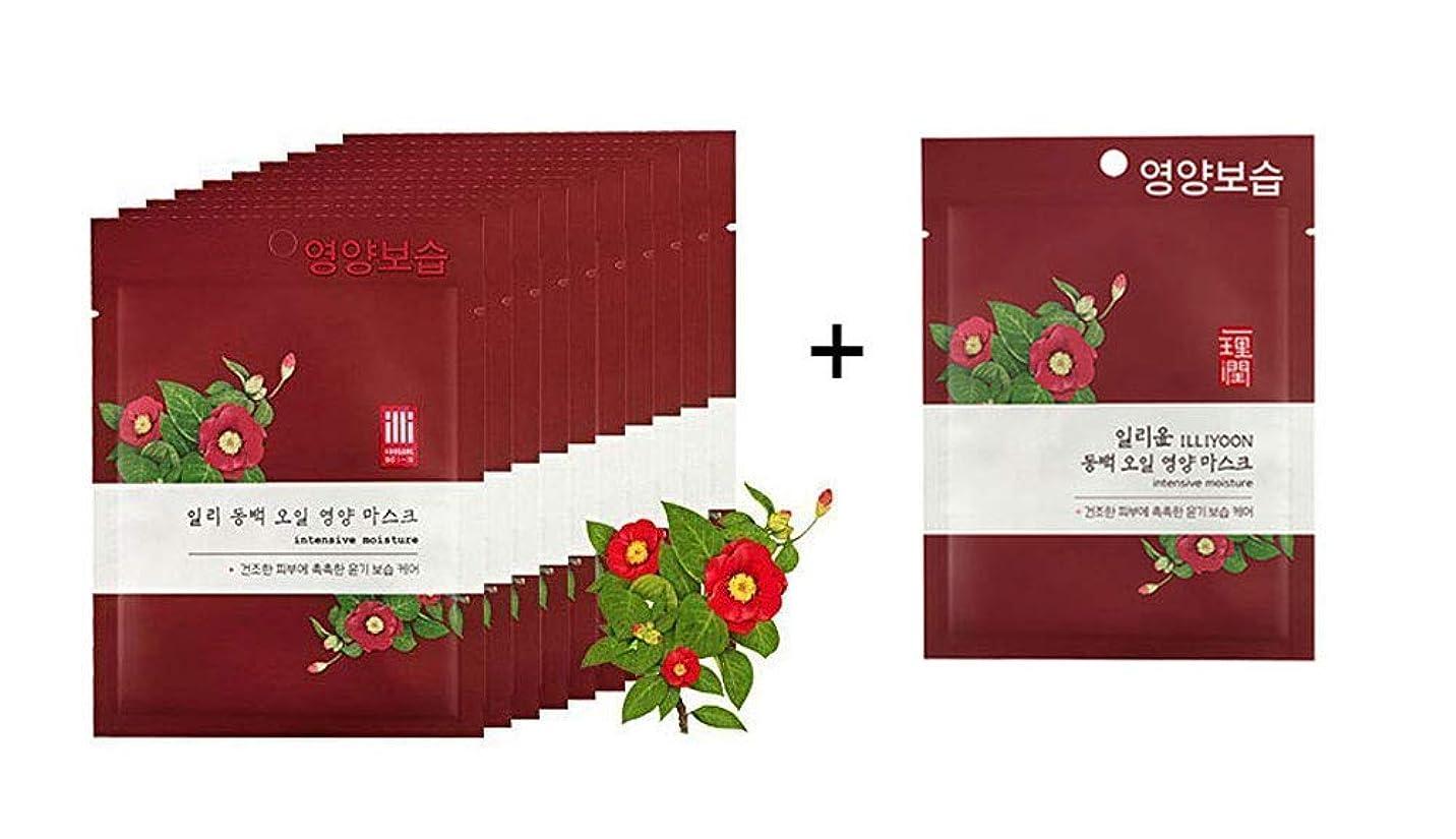葉巻スキーム打ち負かすイリーヨンILLIYOON韓国コスメカメリアオイル栄養フェイスパックシートマスク30g 10枚セット+1枚海外直送品Camellia Oil Essence Mask [並行輸入品]