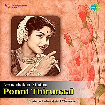 "Yaen Siriththaai Ennaipaarthu (From ""Ponni Thirunaal"") - Single"