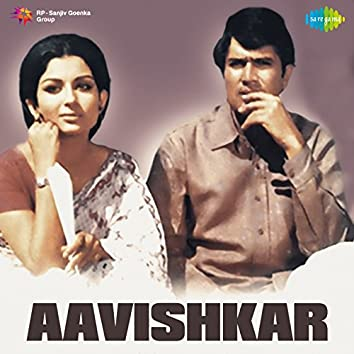 Aavishkar (Original Motion Picture Soundtrack)