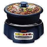 BBQ Hot Pot Pentola Wok Elettrico Antiaderente Elettrico della pentola di Cottura della Padella elettrica Coreana della Padella/Induzione - 1300W