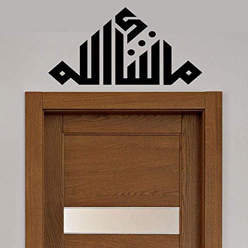 Islamic & Quot Mashallah & Quot voor muren, deuren, spiegels, Nordic Home Decoration, zelfklevend behang, 30 x 58 cm, kunst citaat, muurstickers, PVC vinyl materiaal, wandtattoo, afneembaar doe-het-zelf handwerk, wooncultuur