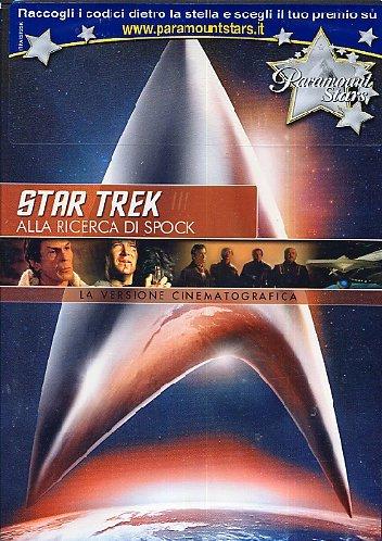 Star Trek 3-Alla Ricerca Di Spock