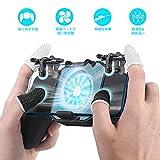【2020年最新版】ANVASK 荒野行動 PUBG Mobile ゲーム コントローラー 多機能搭載 放熱効果良い 取り外す可能 高感度 超静音 指サック付き 各機種対応