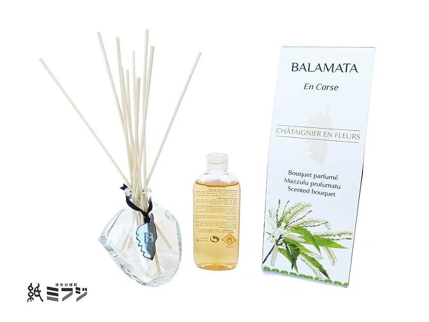 スケジュール質素な冷蔵庫BALAMATA バラマタ ルームフレグランス Chataignier En Fleurs オリエンタル グリーン ブロッサム 100ml