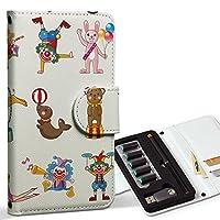 スマコレ ploom TECH プルームテック 専用 レザーケース 手帳型 タバコ ケース カバー 合皮 ケース カバー 収納 プルームケース デザイン 革 ユニーク サーカス イラスト 002494