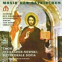 Christow: Gesange Der Bulgaris