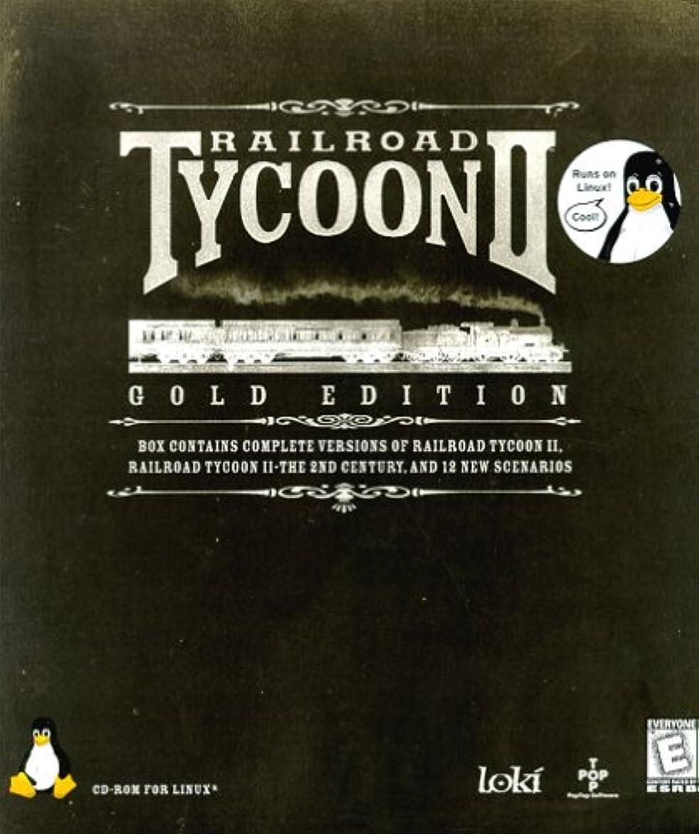 結婚式プログラム精巧なRailroad Tycoon 2: Gold Edition (輸入版)