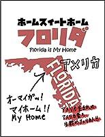 【FOX REPUBLIC】【フロリダ アメリカ 地図】 白光沢紙(フレーム無し)A2サイズ