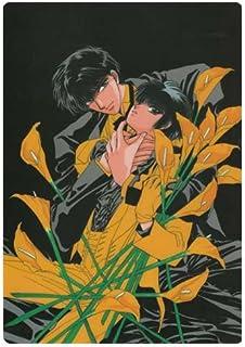 CLAMP IN WONDERLAND 1994 下敷き/皇昴流&桜塚星史郎 東京BABYLON