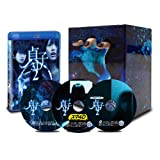 貞子3D2 貞子の呪い箱弐【数量限定生産】[Blu-ray/ブルーレイ]