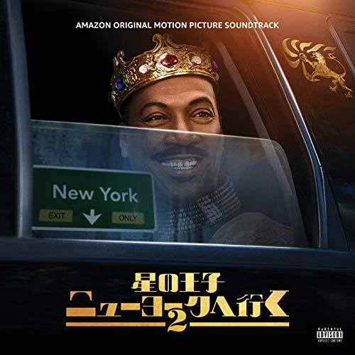 星の王子 ニューヨークへ行く2 [Clean]