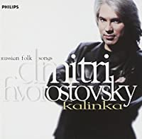 Kalinka: Russian Folk Songs (1999-01-12)