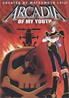Arcadia of My Youth [DVD] [Import]