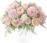 Kokmn 2 pezzi fiori artificiali, finta peonia seta ortensia bouquet decorazione garofani di plastica realistiche composizioni floreali festa nuziale decorazione del giardino