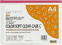 コクヨ クリアケース カラー チャック付 軟質タイプ 赤 クケ-3314NR Japan
