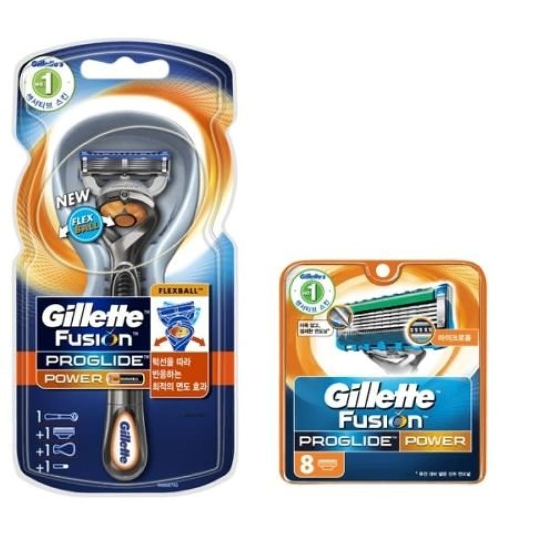 孤独な東グリットGillette Fusion Proglide Flexball Power Men's 1 剃刀 9 かみそりの刃 [並行輸入品]