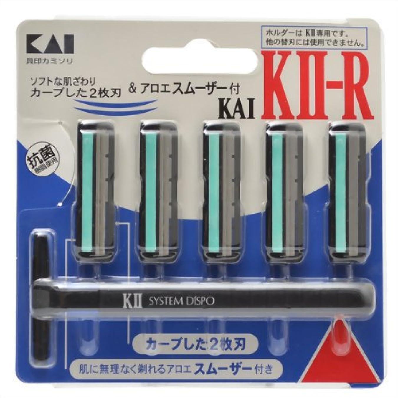 粒子壁紙バリケード貝印 KAI KII-R ひげそり用カミソリ アロエスムーザー付