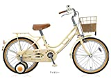 ブリヂストン 子供用自転車 ハッチ HC182 アイボリ-