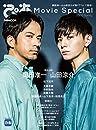 ぴあ Movie Special 2020 Spring 岡田准一&山田涼介特集