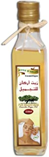 Premium Pure Moroccan Argan Oil For SKIN and HAIR 250ml زيت اركان الأصلي للبشرة و الشعر
