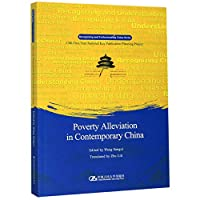 Poverty Alleviation in Contemporary China
