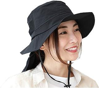 [ドリームハッツ] 帽子 撥水 サファリハット レディース 折りたたみ uvカット帽子 ひも 紐 100% 大きいサイズ