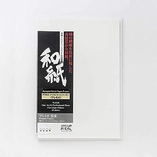 アワガミファクトリー インクジェットプリント用紙 和紙 (プレミオ 雲流, はがき/10枚)