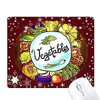 トウモロコシのredish白菜野菜 オフィス用雪ゴムマウスパッド