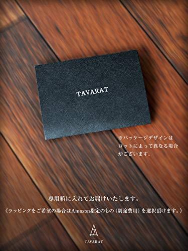 TAVARAT(タバラット)『ネクタイピンツイスト本革はめ込み(Tps-078-mizuhiki)』