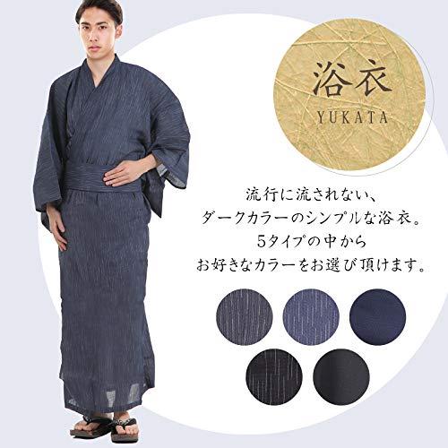 『[K sera sera] 浴衣 メンズ 3点セット ワンタッチ 帯 おしゃれ 涼しい 綿100%(下駄 巾着 付き)同色帯 ゆかた』の7枚目の画像