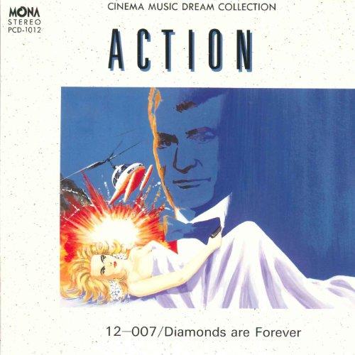 007 / Goldfinger