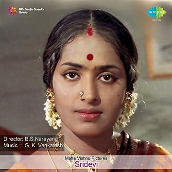 """Raasanu Premalekahalu (From """"Sridevi"""") - Single"""